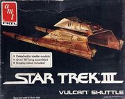 AMT Model kit 6679 Vukcan Shuttle 1985