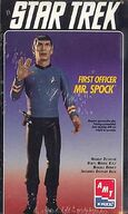 AMT Model kit 8704 Spock 1995