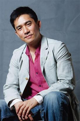 Tony Leung