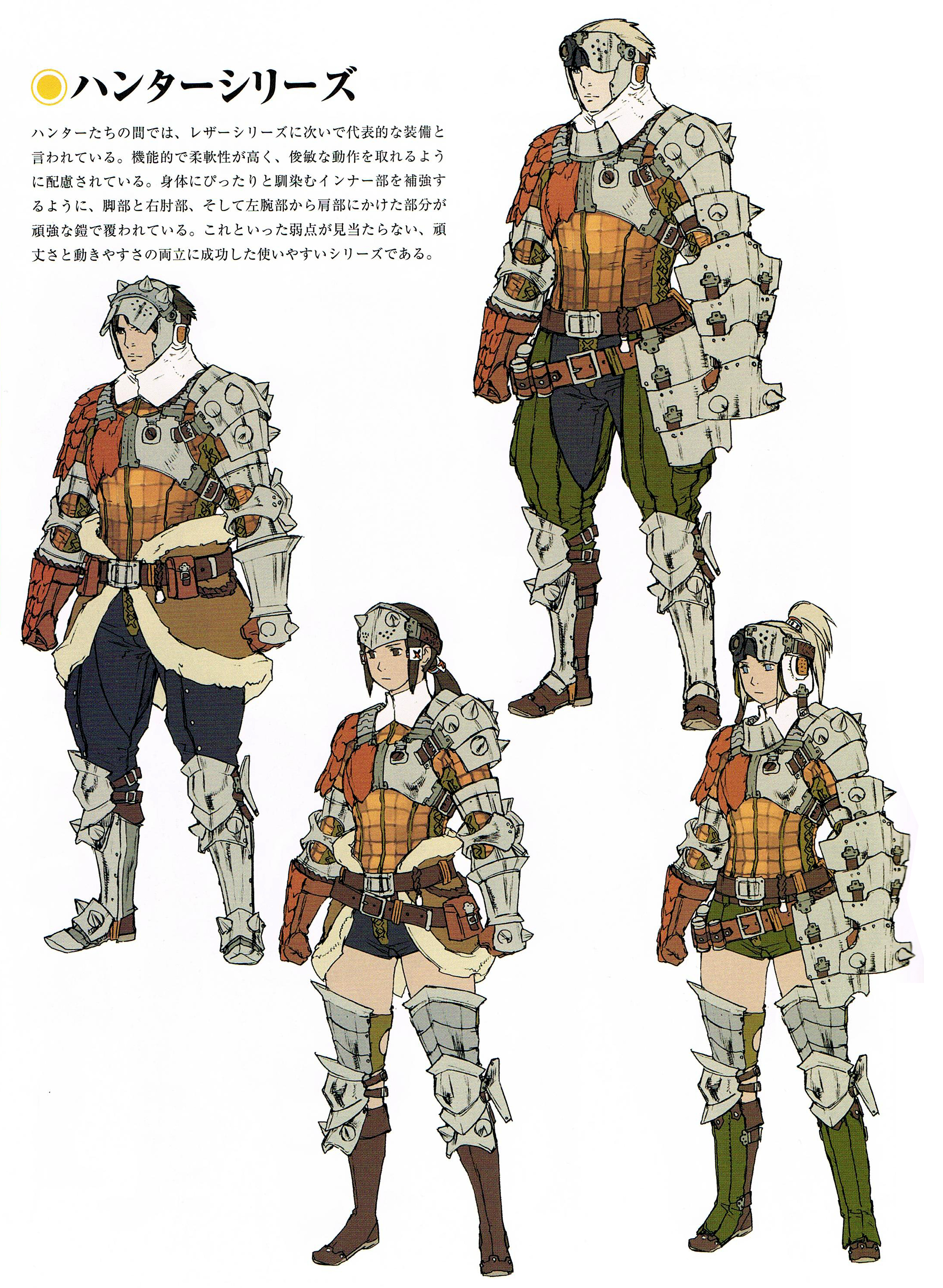 HunterArmor-HiResConcept.jpg