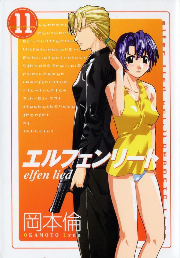 Elfen Lied - Intégrale [Manga] [MULTi]
