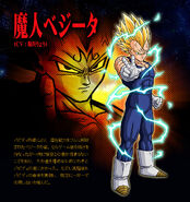 Majin vegeta