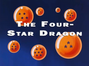 TheFourStarDragon