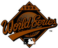 1995worldserieslogo