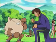 EP264 Primeape