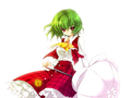 Yuuka.png