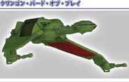 Konami Klingon Bird-of-Prey model