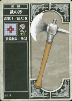 Iron Axe (TCG)