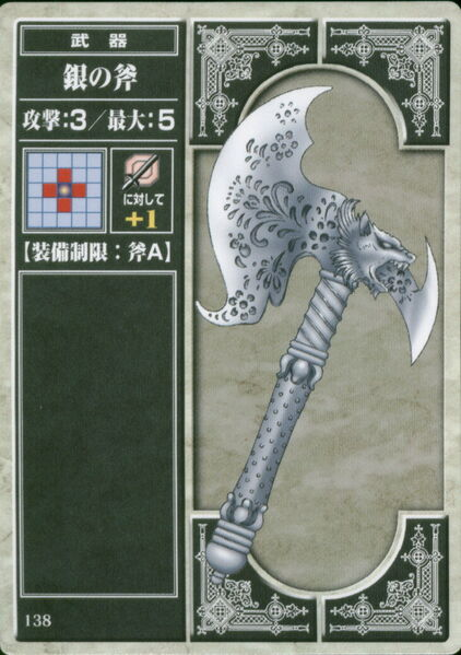 Améliorations diverses - Page 2 422px-Silver_Axe_%28TCG%29