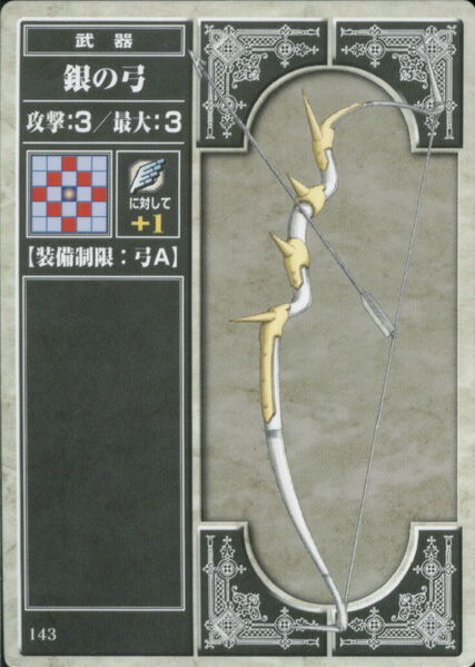Améliorations diverses - Page 2 427px-Silver_Bow_%28TCG%29
