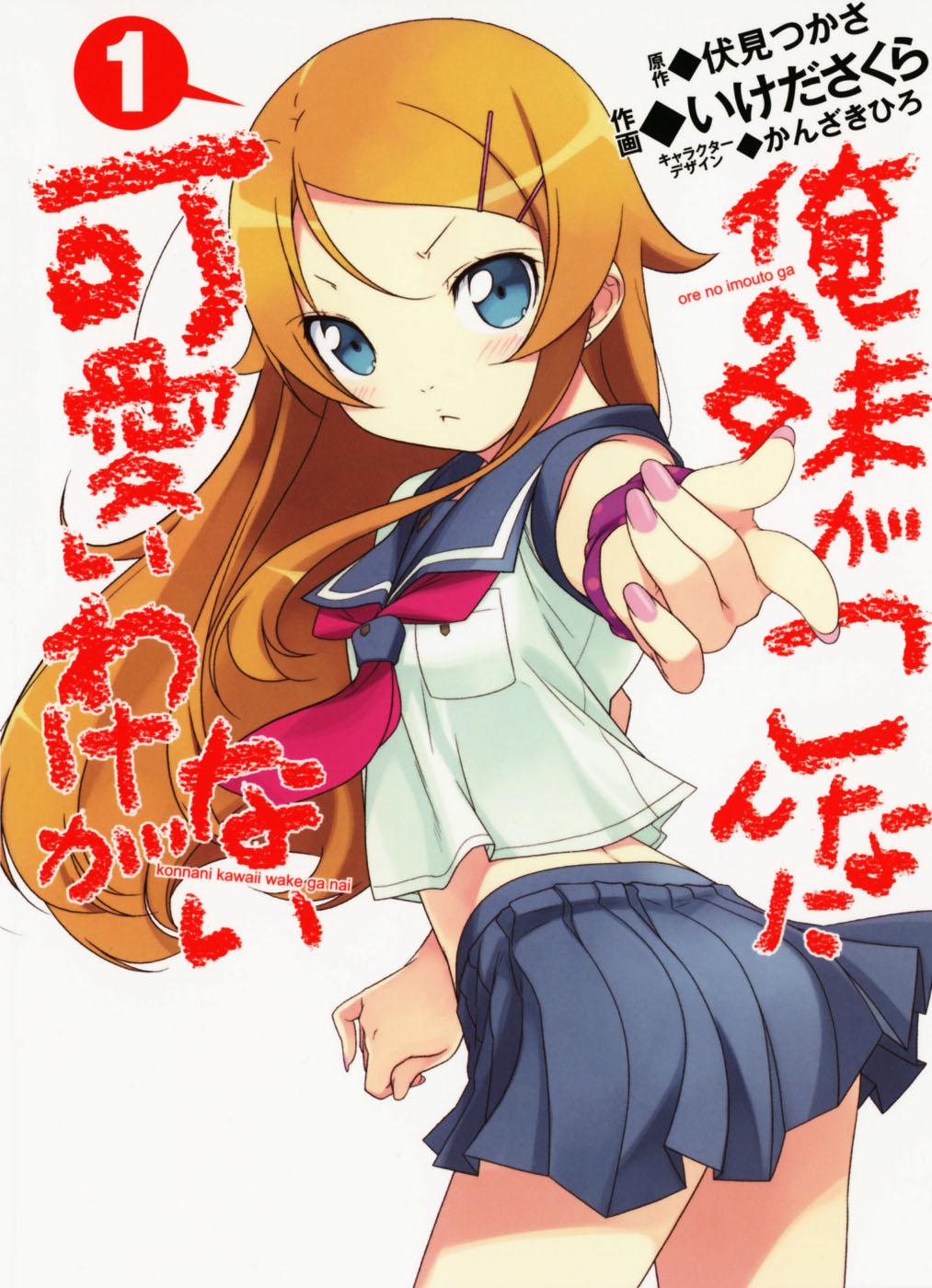 Thema manga wünsche an carlsen
