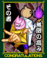BHT Completion Card - 04.PNG
