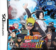 Naruto Shippden Shinobi Retsuden III