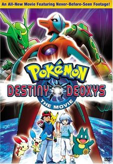 Pokemon Deoxys