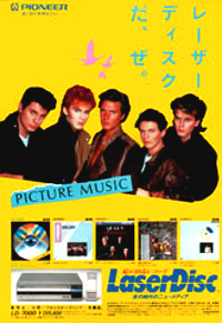 Being followed song duran duran duran