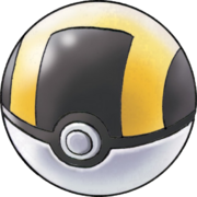 UltraBallArt