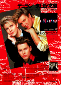 Duran duran strange behaviour poster