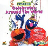 SesamestreetcelebratesaroundtheworldhkVCD