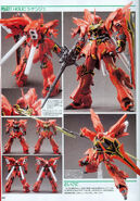 HG Sinanju3