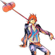 Lavi hammer2