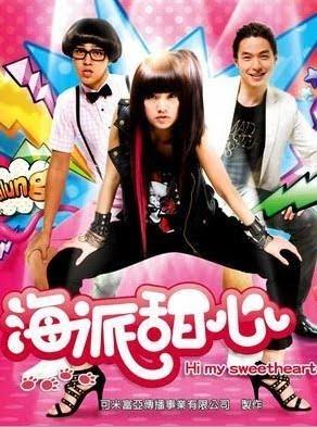 Hi My Sweetheart - Wiki Drama  Hi My Sweethear...