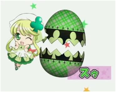 Su (Amu's Guardian Character) SCE_Su