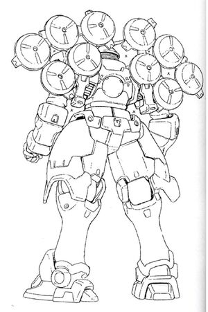 OZ-13MSX2 Mercrius Back View Lineart
