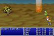 FFI Giant&#39;s Tonic GBA