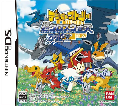 Digimon_Story_Super_Xros_Wars_Blue.jpg