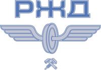 РЖД logo old.png