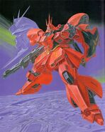 MSGCC - MSN-04 Sazabi