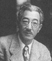 Kajiro Yamamoto 2