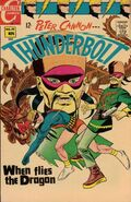 Thunderbolt Vol 1 60