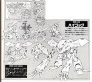 MSM-03C Hygogg - Specifications and Designs