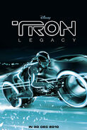 Tron-1