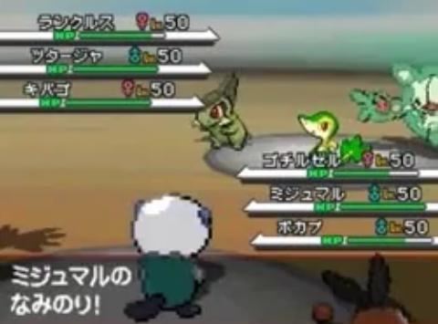 how to delete pokemon white 2 file