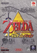 The Legend of Zelda - Collector&#39;s Edition (Japan)