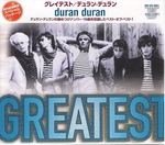 Duran duran japanese greatest promo album
