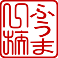 Fma (anime) Symbol