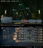Ff12 izjs field status screen