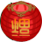 Lunar New Year Event (2011)-icon