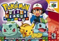 Pokmon Puzzle League Box