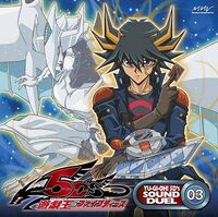 5D&#39;sSoundDuelIII