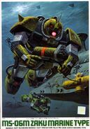 MS-06M - Zaku Marine Type - Boxart