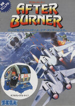 Afterburner flyer
