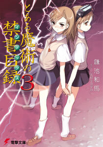 Toaru Majutsu no Index Light Novel v03 cover