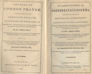 1842 Prayer Book