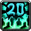 Achievement guild level20.png