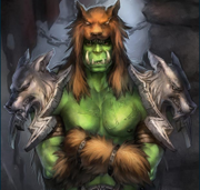 Rehgar