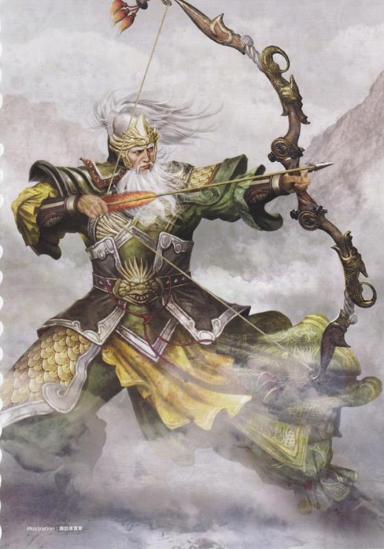 Huang Zhong Net Worth